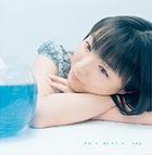 Yui Horie - sky