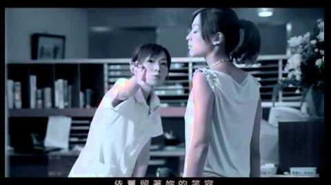 Jay Chou - Step Aside