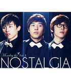 Monday Kiz - Nostalgia PartII