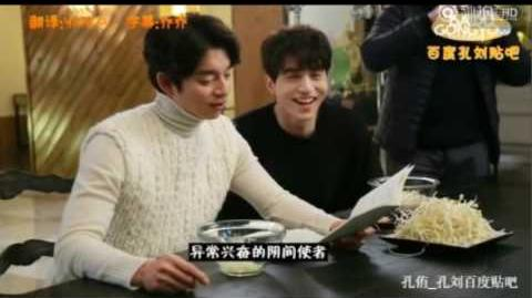 The Guardian Ep 9 Gong Yoo and Lee Dong Wook Catwalk and behind the scenes
