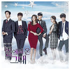 You Who Came From the Stars OST Part 3