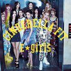 E-Girls - Cinderella Fit (シンデレラフィット)