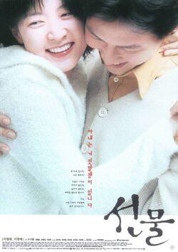 Last Present (2001)-01