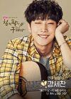 Perseverance Goo Hae RaMnet2015-6