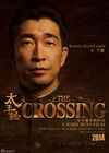 The Crossing -14