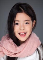 Uhm Seo Hyun