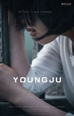 Young Ju-2018-01