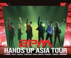 2PM 'Hands Up' Asia Tour in Seoul