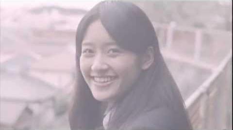 Back number - Koi (恋)