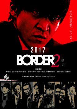 BorderS2-TV Asahi-01
