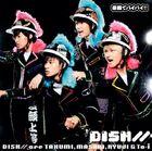 Dish-Hengao de Bye Bye!!