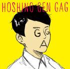Hoshino Gen - Gag