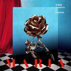 Justin Huang y KOHH - Maria-CD