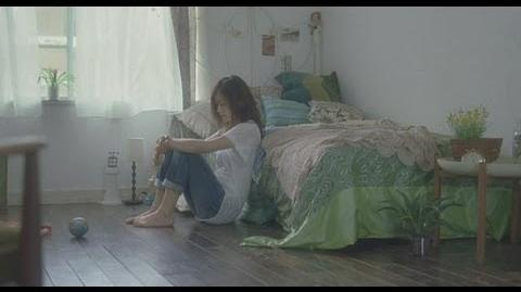YUI - Please Stay With Me-short ver