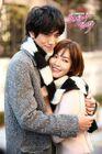 I Need Romance3tvN2014-6