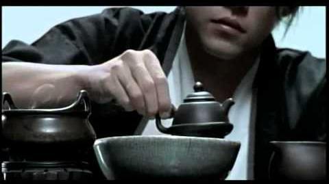 Jay Chou - Grandpa's Tea