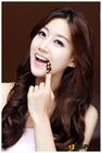 Oh Seung Ah1