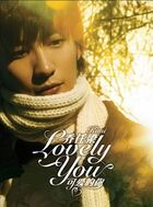 Qiao Ren Liang-The Lovely You
