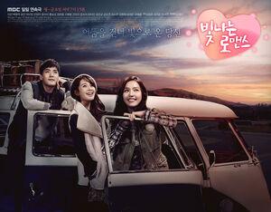 Shining RomanceMBC2013-3