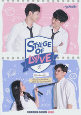 Stage Of Love The Series