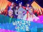Temporary Idol-SBS-2017-02
