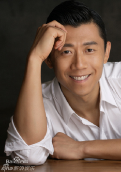 Xia Yu-