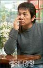 Yoon Chul Hyung1