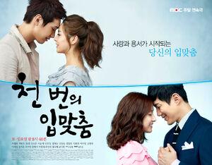 A Thousand Kisses MBC1