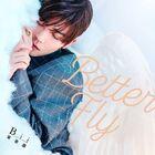 Bii - Better fly-CD