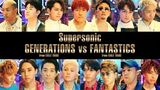 GENERATIONS vs FANTASTICS - Supersonic