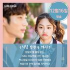 History of Walking Upright-tvN-2017-01