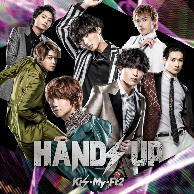 Kis-My-Ft2 - Hands Up-CD