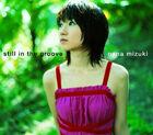 Nana Mizuki - still in the groove