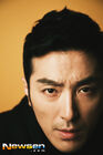 Ryu Tae Joon7