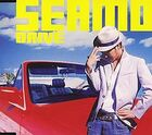 250px-SEAMO - DRIVE