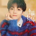 Chen Li Nong - Features of happiness-CD