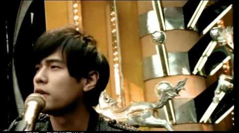 Jay Chou (Feat Gary) - Drifting Poet