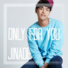 Jinade - only for you