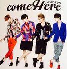 KAT-TUN Come here-1