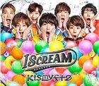 Kis-My-Ft2 I Scream
