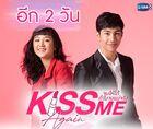 Kiss Me Again-9