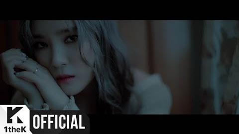 MV MIGYO(미교) Rain Sound(빗소리)
