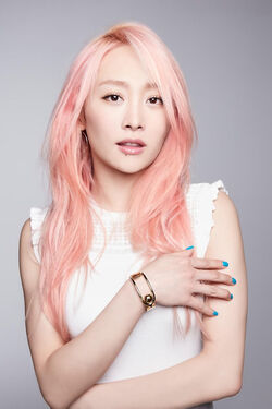 Nicole Jung (Promise)