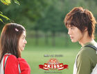 Playful-kiss-mischievous-kiss-16273972-530-400