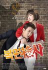 The Man in the MaskKBS22015-2