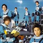 V6 - Kiseki no Hajimari-CD