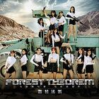 260px-SNH4820thCover