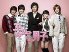 Boys Before Flowers 06