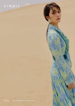Eunji Solo4