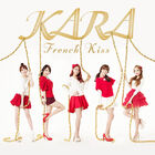 French Kiss -Japanese-
